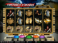 Fortunes of Arabia - Omega Gaming